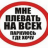 "<img src=""./application/modules/Mynumer/externals/images/platinum.png"" border=""0"" id=""number_category_icon"" /> <span>СТОП ХАМ БИШКЕК 55555</span>"